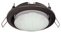 Светильник для натяжного потолка, потолочный точечный натяжной светильник