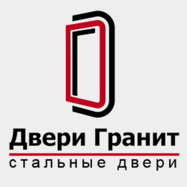 Logo Granit2